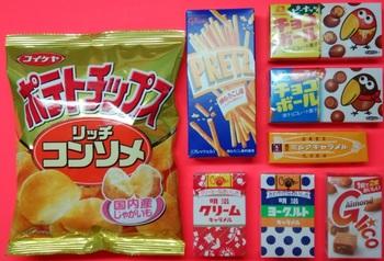 2個で100円商品.jpg