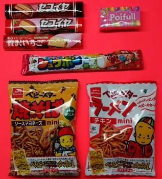 4個で100円商品.jpg